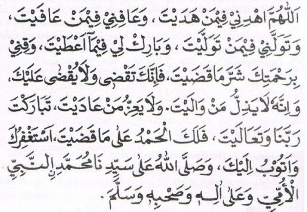Bacaan Doa Qunut Nazilah Lengkap Tulisan Arab & Latin