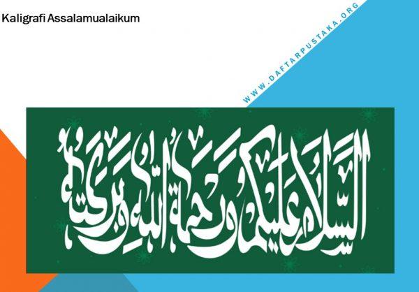 Kaligrafi Assalamualaikum wr wb